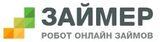 Логотип Займера