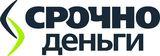 Логотип Срочно Денег