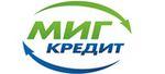 Логотип Миг Кредита